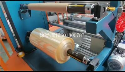 PVC/PET/PLA/PBAT/PUR/PE 吹膜機