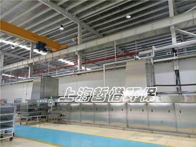 新能源鋰電池鋼殼清洗設備