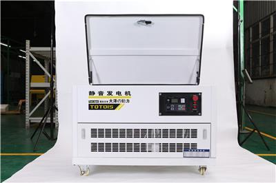 靜音15kw發電機380v