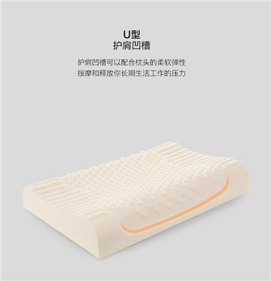 定制乳胶枕头成人 颗粒乳胶枕 泰国乳胶枕