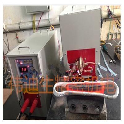 中山哪里有高頻焊接機賣 維修高頻感應加熱設備