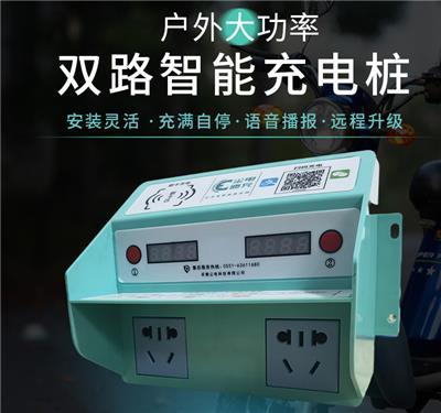 蚌埠智能電動車充電樁,安徽塵電電瓶車充電樁廠家