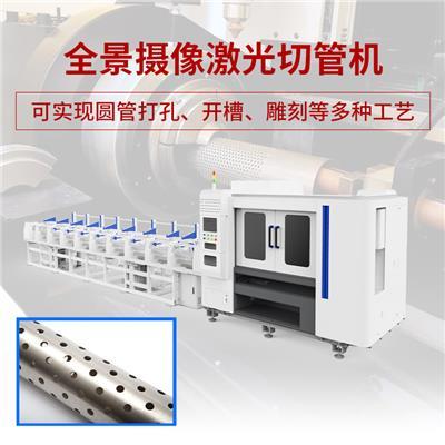 光纖數控激光全自動切管機 圓管設備 廠家批發