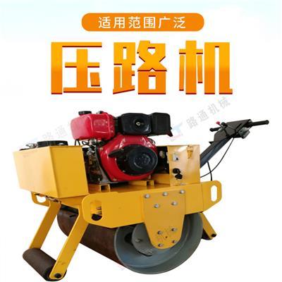 生產廠家小型手扶單輪振動壓路機 新鋪道路壓土機 雙鋼輪瀝青路壓實機