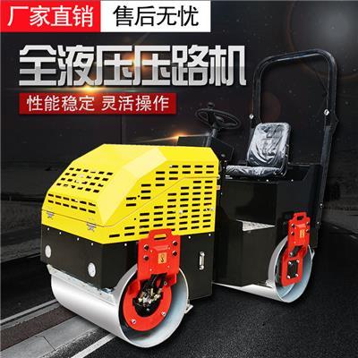 廠家**座駕式振動壓路機 溝槽回填壓實機 定制全液壓雙鋼輪道路壓土機