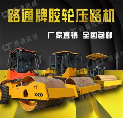 **前鋼輪后膠輪式壓路機 3.5噸座駕式壓實機 工程地基夯實振動壓路機 沙土回填壓土機
