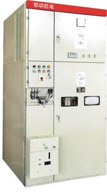 鄂動機電設備10kv高壓開關柜廠家XGN2-10