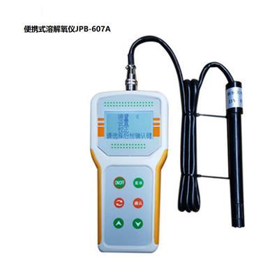 便攜式溶解氧儀JPB-607A 智能溶解氧分析儀 手持式溶氧儀 JPB-607A