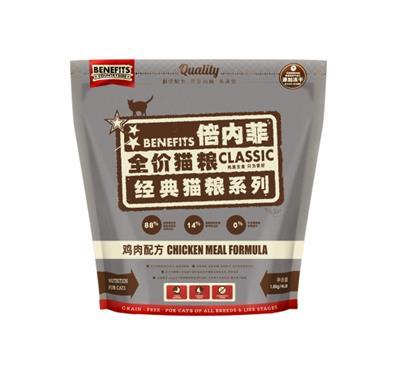 倍内菲经典系列猫粮营养配方,专为猫咪严格肉食天性设计