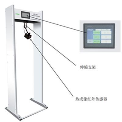 人體測度檢測儀 測溫門
