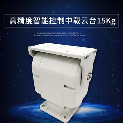 智能控制兩軸監控云臺較大承載15公斤可定制