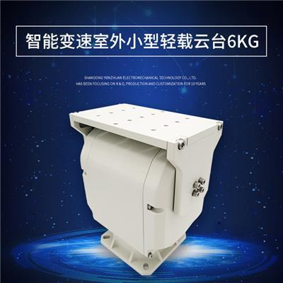 小型自動變速智能控制室外監控云臺較大載重7公斤