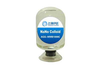 納米硫磺溶液 SS-WP010