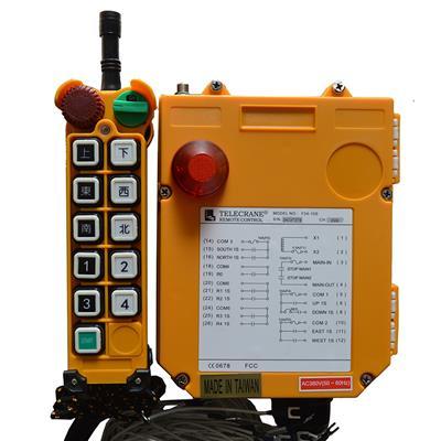 F24-10D雙梁行車遙控器天車遙控器