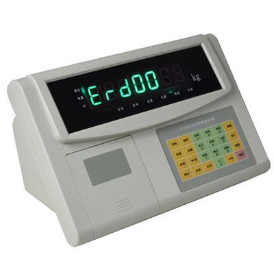 地磅/地秤自助掃碼過磅微信收費系統