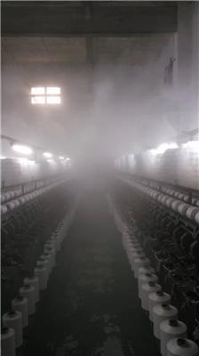 四季通用高溫干燥噴霧加濕降溫設備