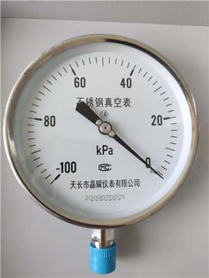 Yo-200B不銹鋼氧氣壓力表