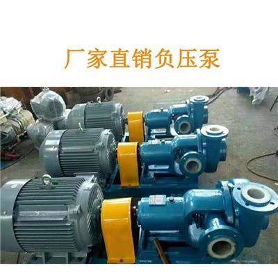 HFM壓濾機泵HFM-I后吸式負壓泵污泥過濾進料泵雙相合金鋼耐腐**