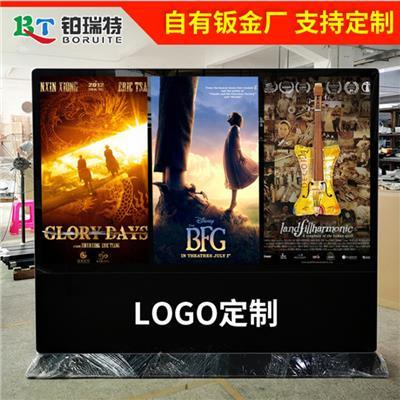 鉑瑞特-49寸三屏廣告機外殼立式廣告機宣傳查詢一體機多屏顯示