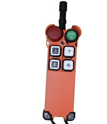 F21-4S電動葫蘆遙控器天車遙控器龍門吊遙控器