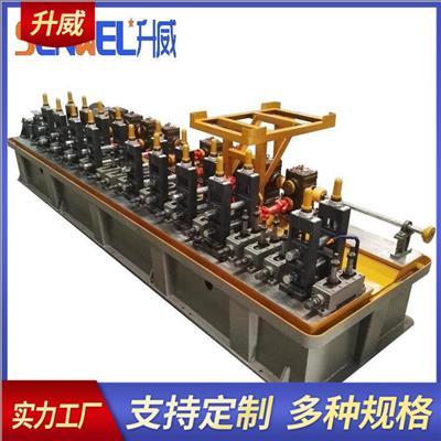 不銹鋼焊管機廠家 升威制管機械設備定制