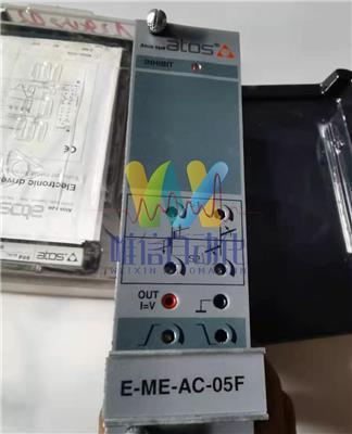 意大利阿托斯ATOS比例閥放大器E-ME-AC-05F維修