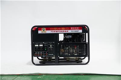 帶操作面板15kw汽油發電機組