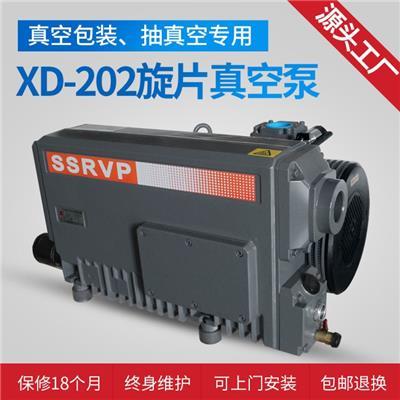 丹東單級旋片真空泵旋片式真空泵型號廠家報價
