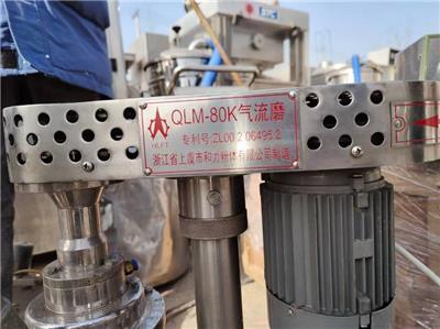 現有一臺二手80K氣流磨供應二手*細研磨粉碎設備