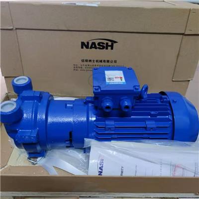 西門子NASH真空泵佶締納士2BV2071-ONC03-7P**