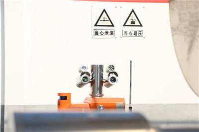 安森智能激光防爆巡檢機器人LNG接收站智能巡檢解決方案廠家**