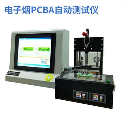 電子PCBA自動測試儀,自動測試儀XGX-ZDCS01