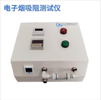 電子吸阻測試機 電子口數測試機 電子測試機