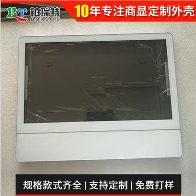 鉑瑞特-18.5/21.5/23.6寸橫屏電梯廣告機 電梯傳媒廣告屏 外殼/整機