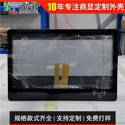 鉑瑞特-15.6/18.5寸電子班牌 人臉識別考勤機 NFC打卡一體機 外殼/整機
