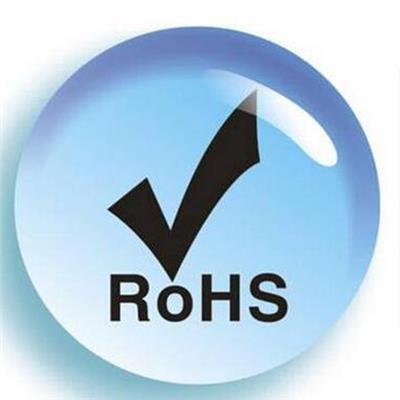 移動電源ROHS2.0認證項目,需要什么材料