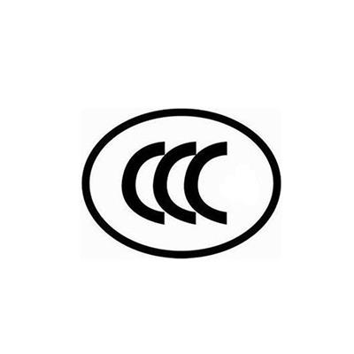 電熱毯CCC強制性認證價格 周期短,需要什么材料