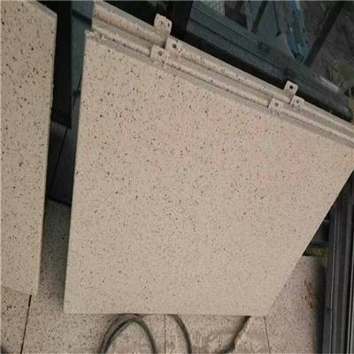 池州仿石紋鋁單板廠家