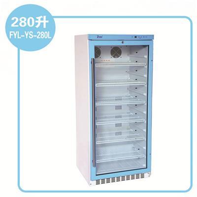 福意聯 恒溫箱 FYL-YS-150L