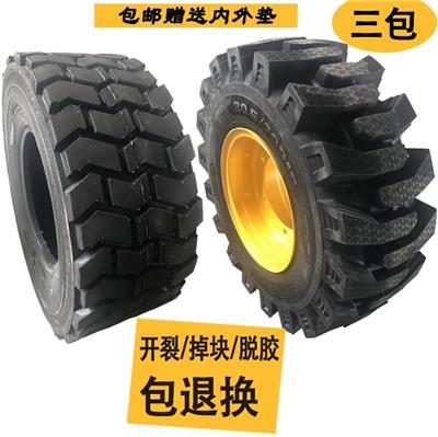 工廠**20/30/50裝載機鏟車半實心鋼絲輪胎