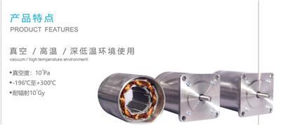 老化房老化測試用高溫電機非標設備定制