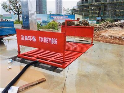 黃南泥頭車沖洗設備制作