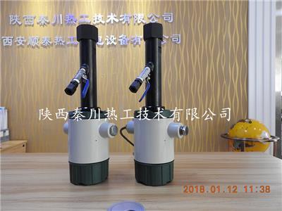 開關模擬量紫紅外復合火焰監測器/DQSR-203RZ陜西廠家供應
