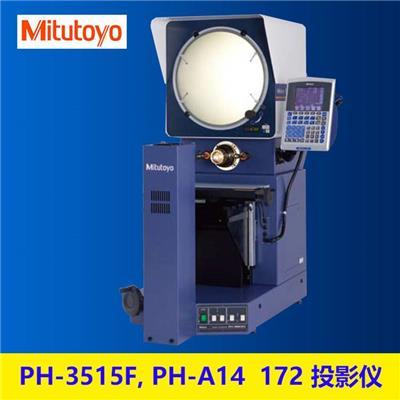 日本 三豐測量投影儀 PJ-A3000 培訓