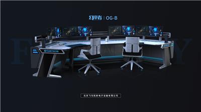 FAMETAL飛馬操作臺 廣電監控臺 電視調度臺 個性化定制OG-B