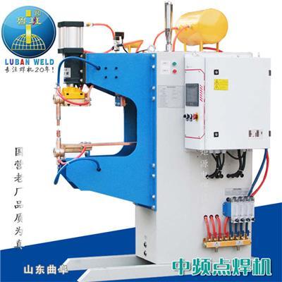 中頻逆變點焊機廠家DTM-160鋁板制品點焊機