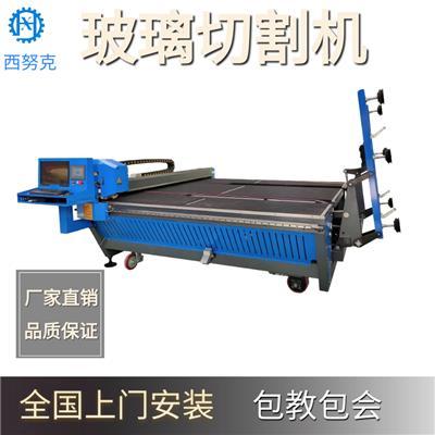 廠家供應3829全自動玻璃切割機數控切割機