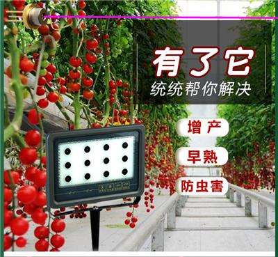 思圣激光植物生長補光燈大棚草莓增加產量提前上市省電好