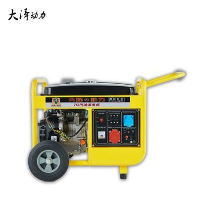 TO3200ET大澤動力3kw開架汽油發電機