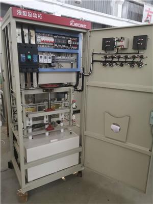 淮北水阻柜 水阻軟起動柜